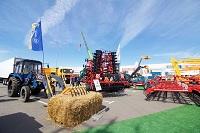 Exposición de Maquianria agricola y agroindustrial