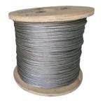 Cable de Acero Galvanizado en  Agrofertas®