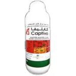 Captiva en  Agrofertas®