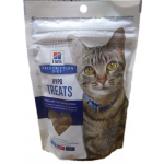 Galletas Nuggets Prescritas para Gatos vende  Country Pet