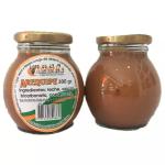Arequipe en  Agrofertas®