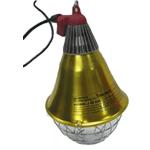 Campana de Lámpara Infrarroja en  Agrofertas®