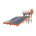 Calentadores Solares en  Agrofertas®
