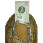Panela Pulverizada Instantánea  Chocolate en  Agrofertas®