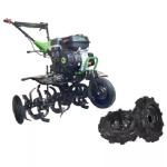 Motoazada de Gasolina Plus Transmission en  Agrofertas®