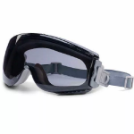Gafas Uvex Stealth en  Agrofertas®