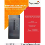 Dispensador de Gel a Pared vende  Alquipanel de Colombia