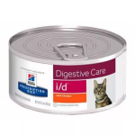 Hills i/d Digestive Care lata Gatos vende  Equipos Vet