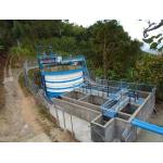 Plantas de Tratamiento de Aguas Residuales vende  Agroaguas