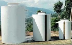 Biogestor en  Agrofertas®