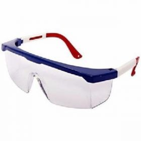 Gafas de Seguridad Zubiola en  Agrofertas®