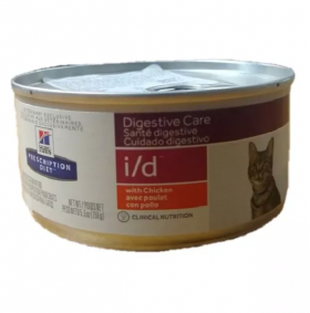Comida Blanda Medicada para Gatos en  Agrofertas®