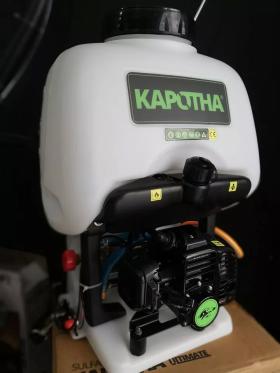 Fumigadora de líquido K-S25 en  Agrofertas®